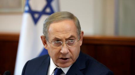 Benjamin Netanyahou est en désaccord profond avec la CPI (image d'illustration).