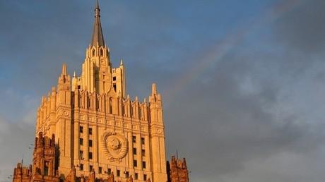 Le ministère russe des Affaires étrangères (image d'illustration).