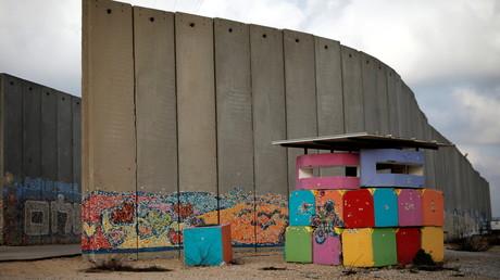 Un poste de garde à Netiv Haasara près de la bande de Gaza (image d'illustration).