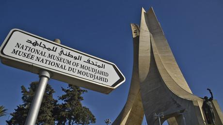 Maqam Echahid, un monument commémorant la guerre d'indépendance de l'Algérie, à Alger.