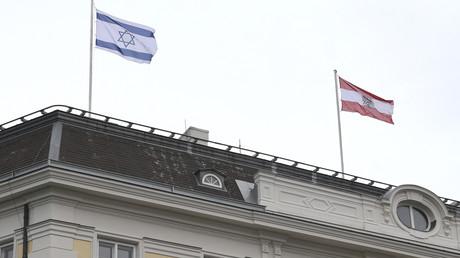 La chancellerie fédérale à Vienne le 14 mai 2021.