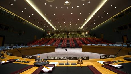 Cliché pris au siège des Nations unies, à New York, le 18 septembre 2018 (image d'illustration).