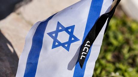Le drapeau israélien à Tel-Aviv le 13 avril 2021 (illustration).