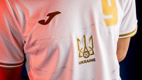 Maillot de la sélection ukrainienne pour l'Euro 2020 (image d'illustration).