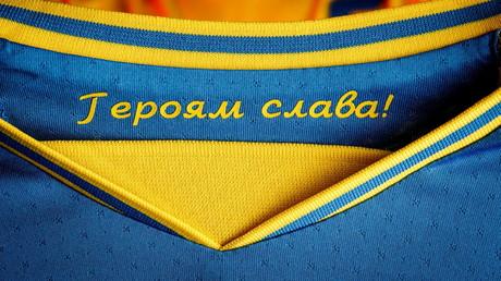 Le nouveau maillot de l'équipe ukrainienne de football porte la mention