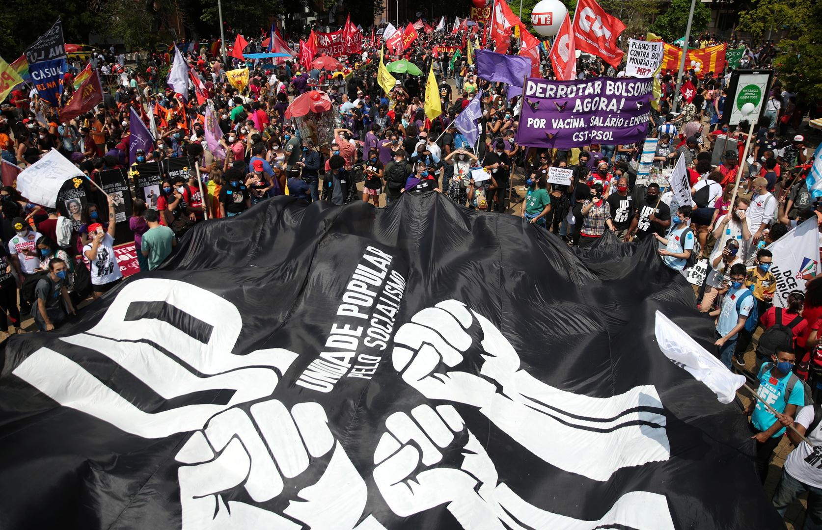 Brésil : des dizaines de milliers de partisans de Bolsonaro déferlent dans plusieurs villes