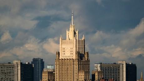 Le bâtiment du ministère russe des Affaires étrangères, à Moscou, le 7 octobre 2017.