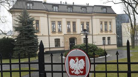 Le tribunal constitutionnel à Varsovie (image d'illustration).