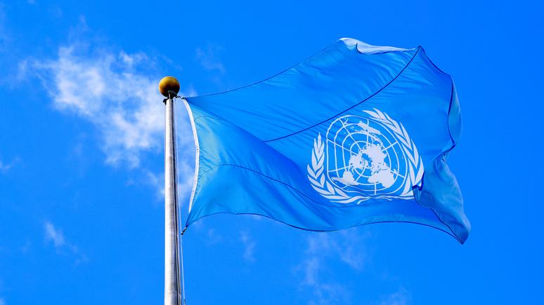 Das Erste: спустя 75 лет после основания ООН всё ещё далека от своей цели