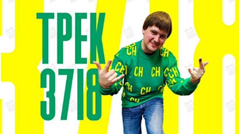 Вести: украинский депутат зачитал рэп о своём законе о молодёжи