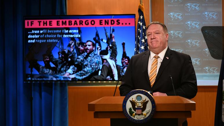 WP: Помпео призвал продлить оружейное эмбарго против Ирана — но к нему не прислушались