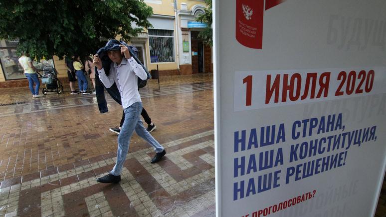 RND: голосование по поправкам в Крыму прошло под наблюдением немецких депутатов