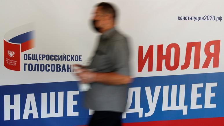 ARD: для России изменение Конституции будет иметь далекоидущие последствия