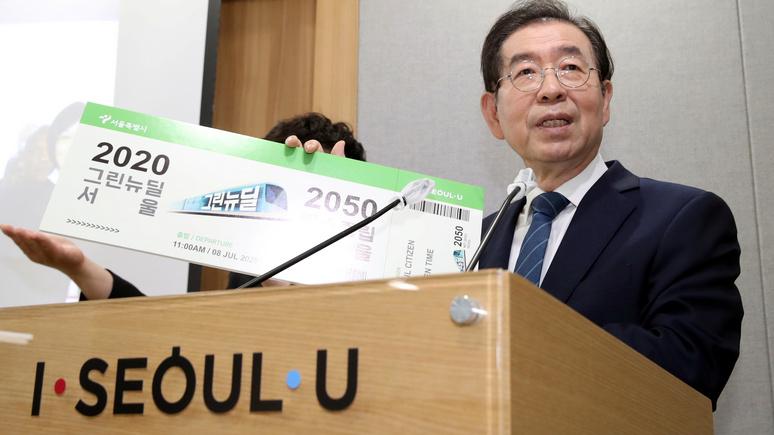 Guardian: Южная Корея в шоке от гибели мэра, обвинённого в домогательствах