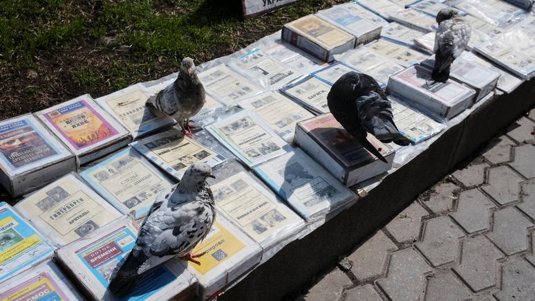 СТРАНА: запреты бессильны — украинцы расхватывают книги на русском