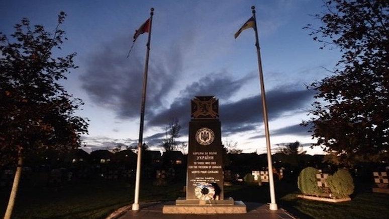Guardian: в полиции Канады объяснили, почему сочли преступлением осквернение мемориала дивизии «Галичина»