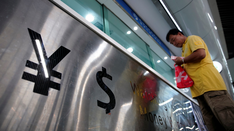 DWN: удар по доллару — доля американской валюты в торговле России и Китая упала ниже 50%