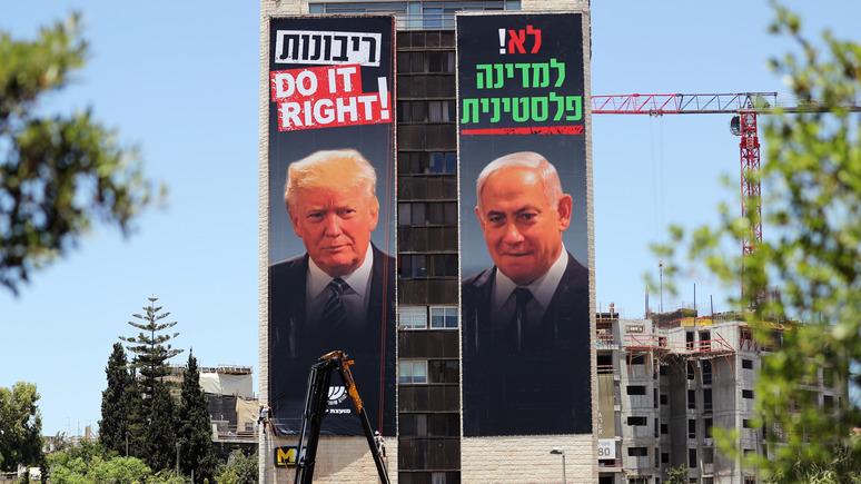 Causeur: Ближнему Востоку выгоднее переизбрание Трампа