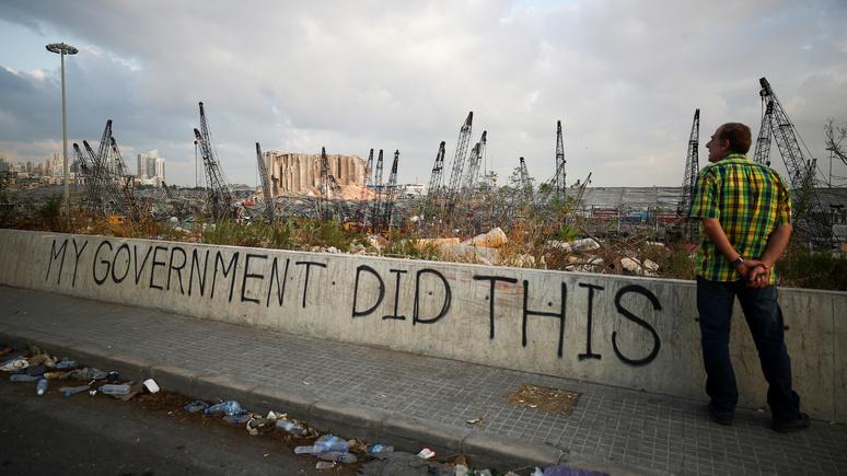 «Нашли козлов отпущения»: Foreign Policy об отставке ливанского правительства после взрыва в Бейруте
