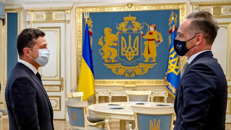 SZ: «твёрдо стоим на вашей стороне» — Маас заверил Украину в поддержке Германии