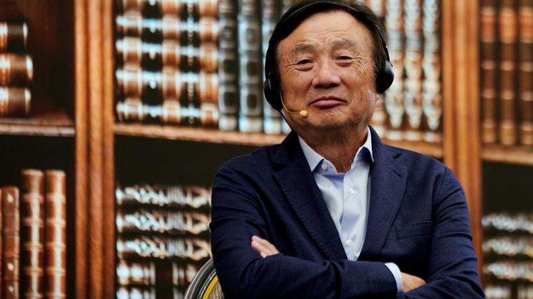 SCMP: основатель Huawei рассказал, что предназначавшиеся США инвестиции направили в Россию