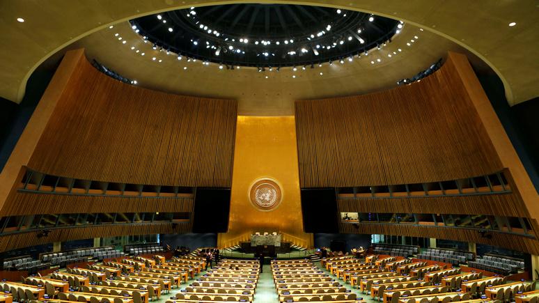 France 24: юбилей ООН мировые лидеры отметят «на удалёнке»