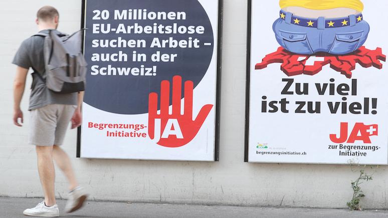 CNN: выбор в пользу стабильности — швейцарцы не откажутся от соглашения о свободном передвижении с ЕС