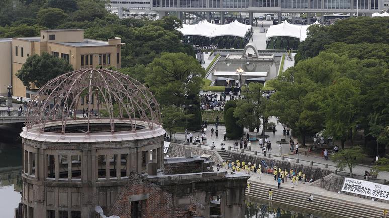 JT: несмотря на своё прошлое, Япония отказалась подписывать Договор ООН о запрещении ядерного оружия