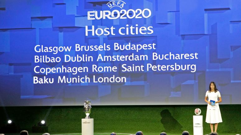 Le Parisien: УЕФА «особенно серьёзно» рассматривает Россию в качестве места проведения всего Евро-2021