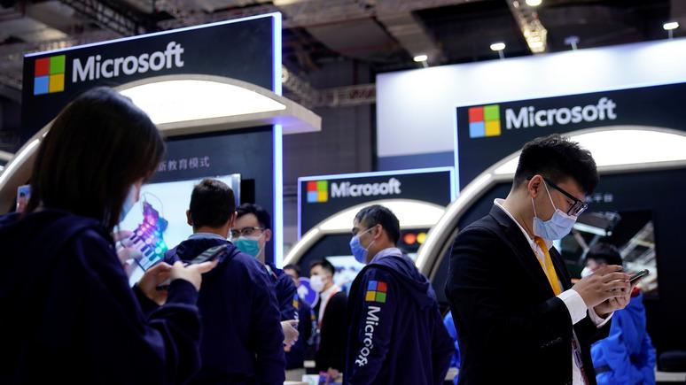 Вести: Зеленский предложил Microsoft сделать для Украины систему онлайн-выборов
