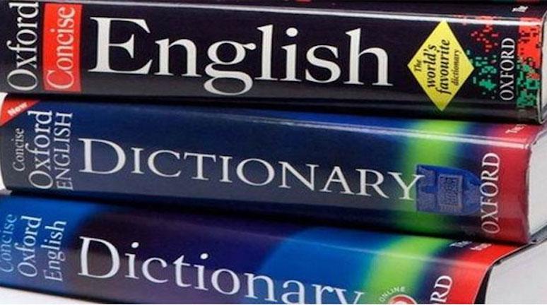 DT: Оксфордский словарь заменил «сексистское» определение женщины на более позитивное