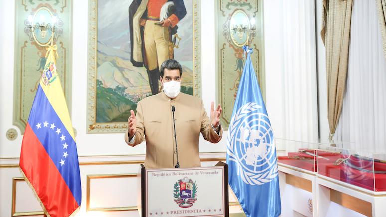 El Universal: Мадуро подтвердил, что Венесуэла получит 10 млн доз вакцины «Спутник V» в январе