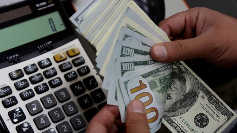 People's Daily рассказала, как горстка богачей вновь определила итоги американских выборов