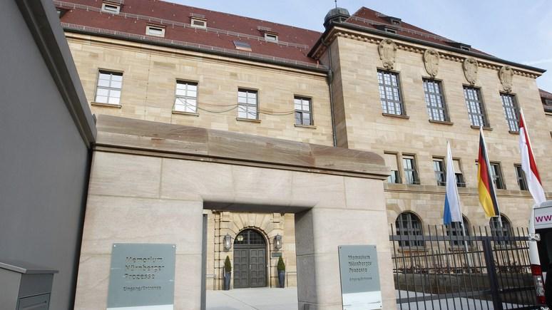 Das Erste: 75 лет назад Нюрнбергский процесс положил начало современным судам над военными преступниками