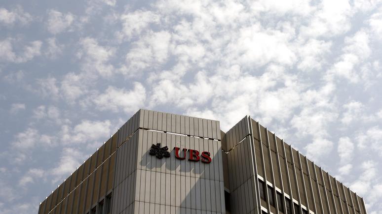 Basler Zeitung: в Швейцарии решили закрыть «дело Магнитского» и вернуть замороженные деньги