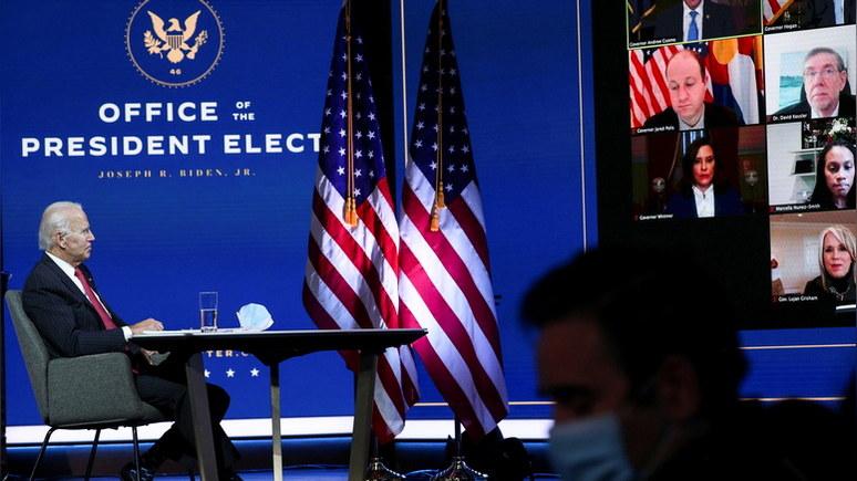 CNBC: Байден вернёт влияние США — если сплотит своих партнёров