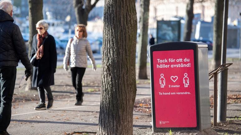 Guardian: шведы всё больше сомневаются в антикарантинной стратегии властей