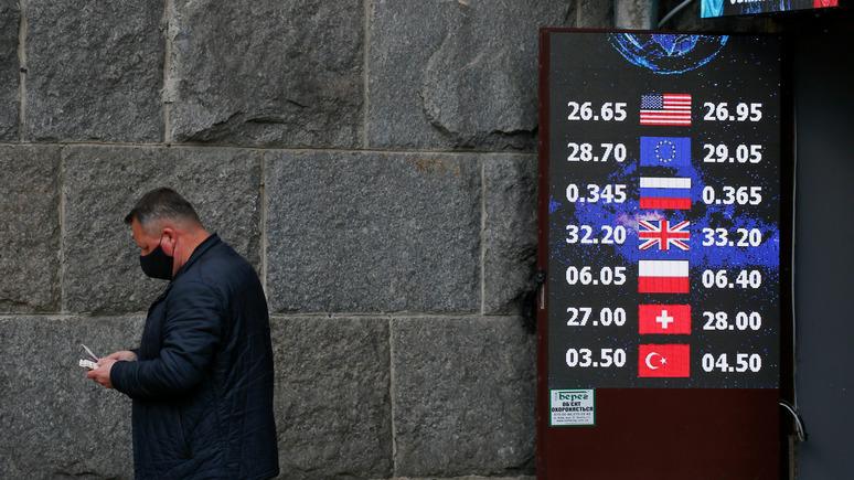 112: индекс инвестиционной привлекательности Украины упал до показателей 2013 года