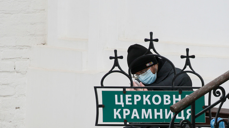 112: украинский священник приватизировал церковь и переписал её на дочь