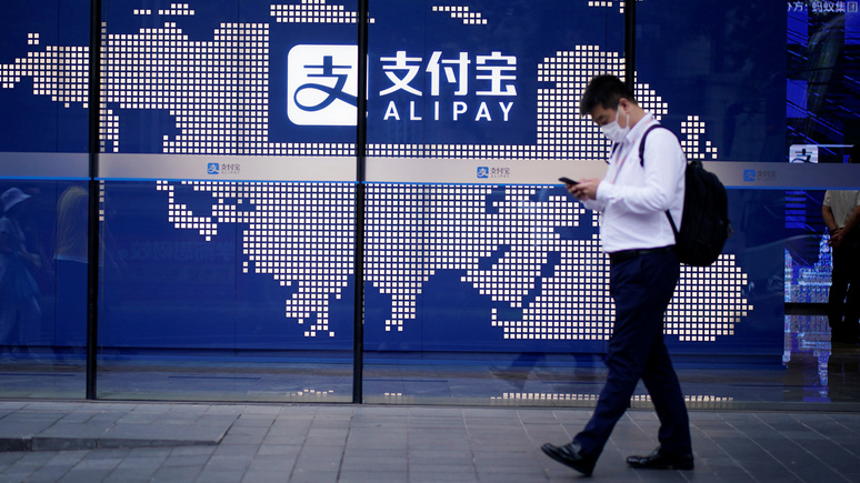 WSJ: Трамп запретил транзакции Alipay и других китайских приложений из-за угрозы нацбезопасности
