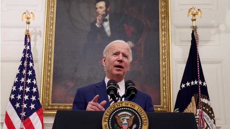 «Зияющие лазейки»: Bloomberg рассказал, как «тёмные деньги» проторили Байдену путь к президентству