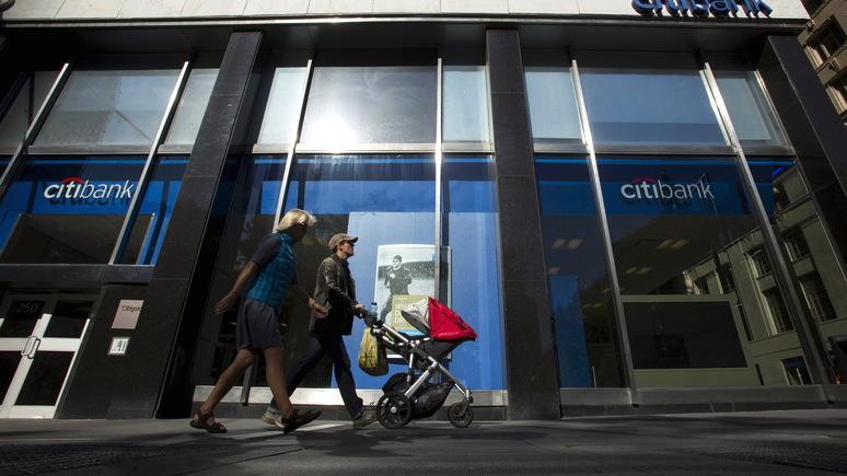 CNN: «худшая оплошность в банковской истории» — суд отказался вернуть Citibank ошибочно переведённые $500 млн