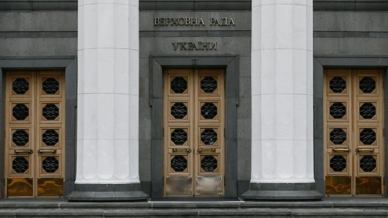 24 канал: украинские депутаты предлагают сажать на 15 лет за сотрудничество с «государством-агрессором»