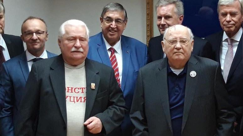 Лех Валенса поздравил Горбачёва с юбилеем: «Мы с вами ещё поможем миру решить некоторые проблемы»