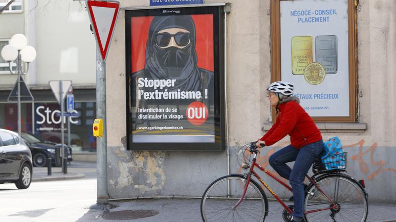 Spiegel: «горький сигнал» — швейцарцы поддержали запрет на ношение одежды, скрывающей лицо