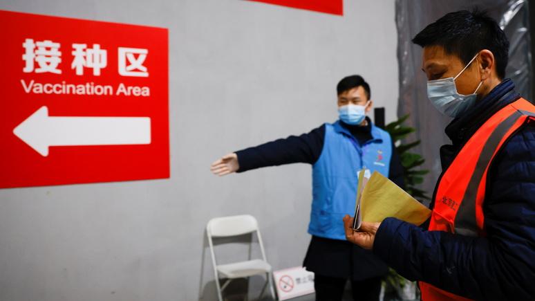 Guardian: Пекин разрешит въезд в страну иностранцам — но только привитым китайскими вакцинами
