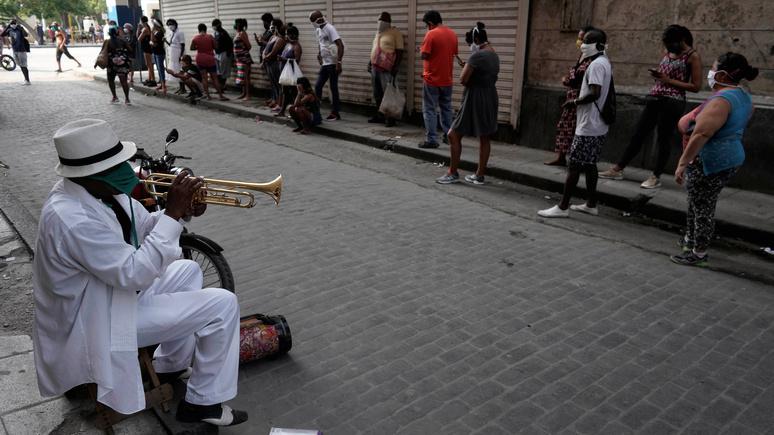 Le Figaro: «всем не хватит» — из-за пандемии Куба столкнулась с «продовольственным хаосом»