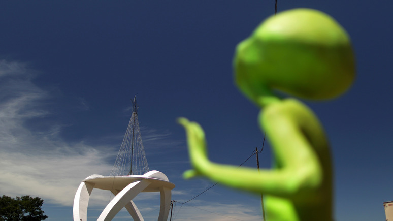Sunday Times: истина где-то рядом — США намерены раскрыть тайну НЛО в июне