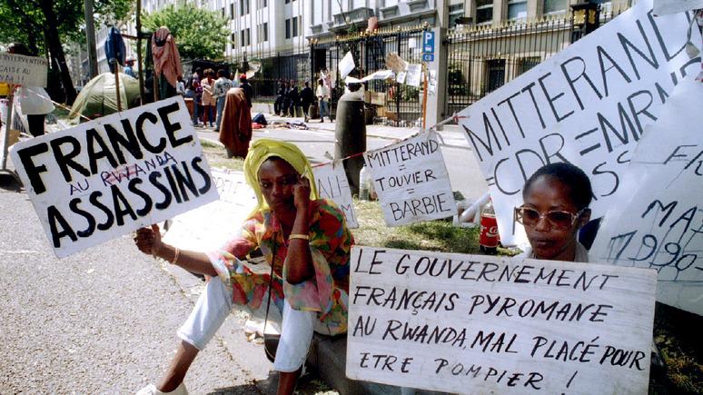 ARD: Руанду не устроило запоздалое признание частичной ответственности за геноцид от Франции