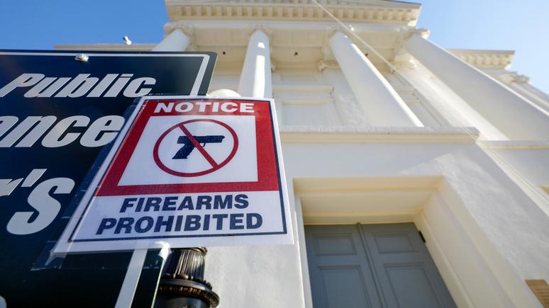 CNBC: эпидемия, которую нужно остановить — Байден объявил о мерах по контролю за оборотом оружия в США